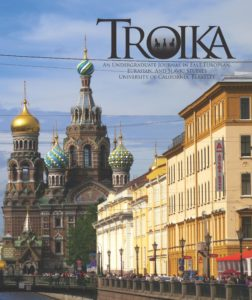 Troika Fall 2013 Front Cover